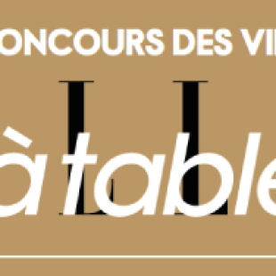 "Concorso ""Elle à Table"" 2017"